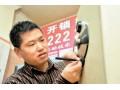 """天津""""锁王"""":给""""万能钥匙""""上把锁"""