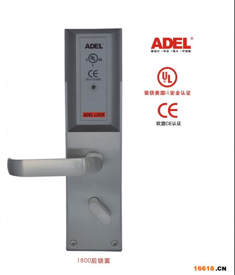 爱迪尔首创纯不锈钢一体化大方舌用于b锁芯,为全球酒店门锁高清图片