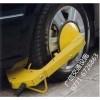 吸盘车轮锁 防盗小车车轮锁