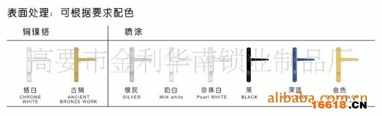 供应9500型铝合金执手锁
