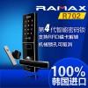 韩国原装进口 Ramax诺迈思智能防盗门 黑色R702密码锁正品 包邮