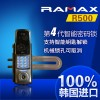 2013 专柜[包邮] 韩国原装进口家用防盗门智能电子密码锁 R500