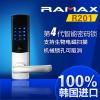 特价[包邮]正品 韩国智能家用密码锁原装进口电子门锁锌合金/R201