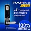 2013新款[包邮] 韩国原装进口家用智能锁 Ramax诺迈思R3100指纹锁