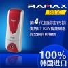 韩国Ramax诺迈思 原装进口家用 红色锌合金智能密码锁电子锁 包邮