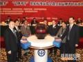 2014家居行业经营服务规范高峰论坛将在粤开幕