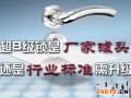 超B级锁是厂家噱头还是行业标准需升级
