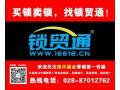 现代锁业网宣传片-2014