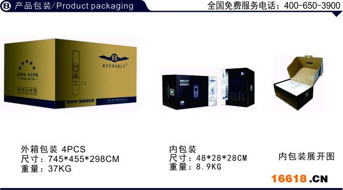 产品包装.jpg