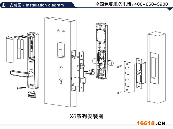 X6安装图.jpg