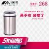 感应垃圾桶 无线感应垃圾桶智能垃圾桶除臭无线垃圾桶