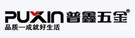 中山市普鑫智能家居科技有限公司