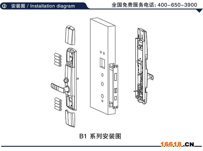B系列安装图.jpg