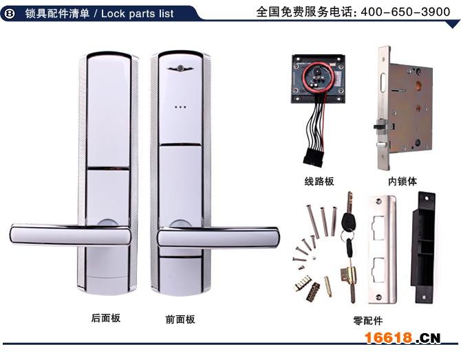 X6-01红系列锁具配件清单.jpg