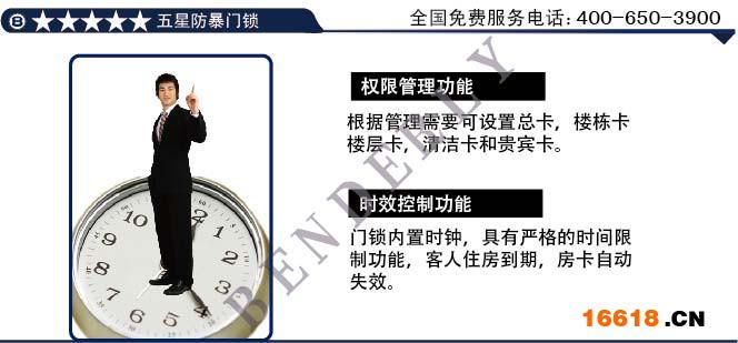 时间与人-01.jpg