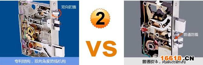 7大优势2-01.jpg