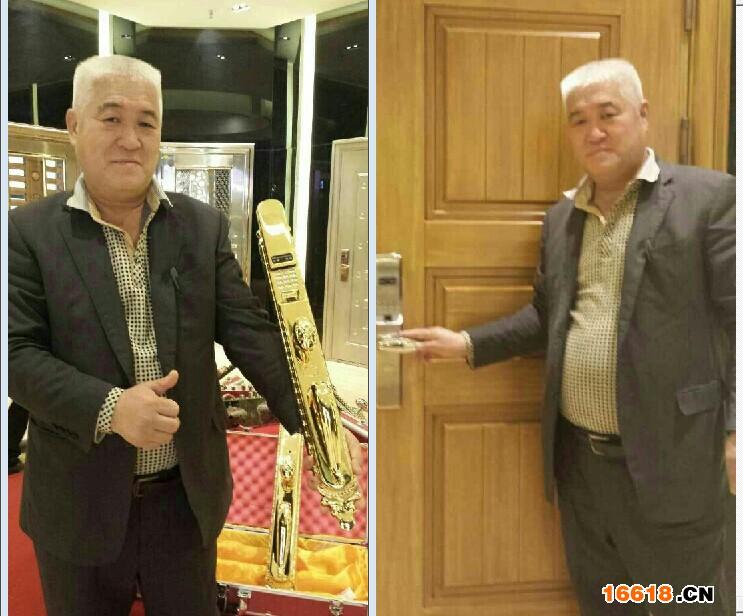 QQ图片20150106143133