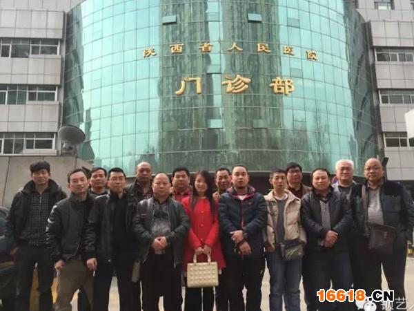 锁界有爱——中国锁匠行业同仁携手献爱心助同行共渡难关