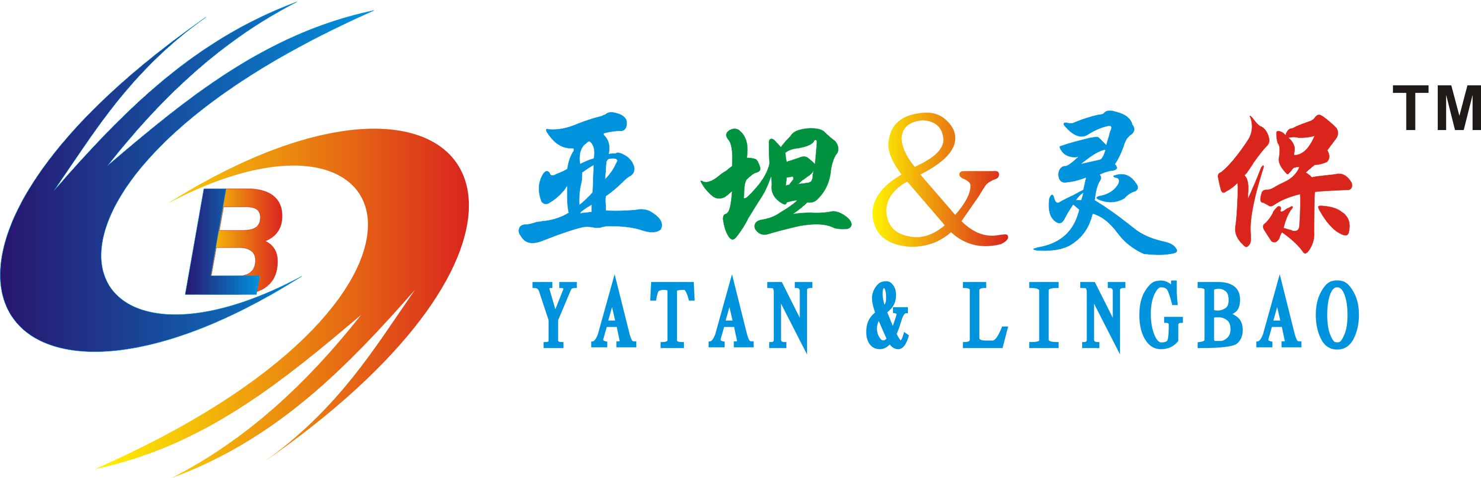 灵宝国际集团(香港)有限公司