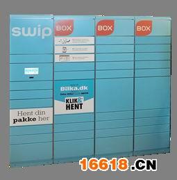aCon的 Swipbox智能快件箱