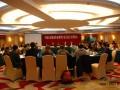 中国五金制品协会制锁分会五届三次理事会珠海召开