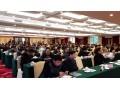 智能锁售后服务研讨会 (26)