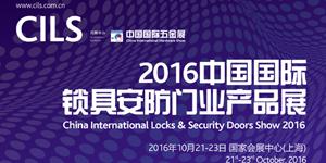 """2013年""""中国优质锁芯十强""""品牌"""