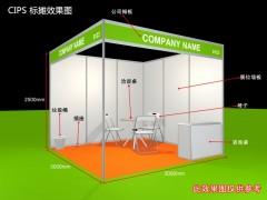 2016中国义乌锁具、保险箱、防盗门及配件展区