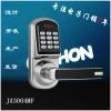 嘉安电子密码门锁M1锁