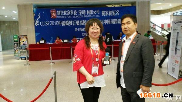 论坛和展览组委会负责人刘民增在接受本台记者采访时说,随着中国经济的健康稳步发展,中国锁具行业迎来飞速发展的机遇期。