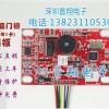 深圳M1卡电子感应模块热销批发 酒店一卡通电子门锁线路板