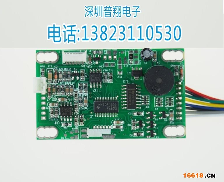 电路板 768_622