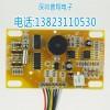 深圳普翔T5577智能感应门锁线路板 工厂直销密码应门锁模块