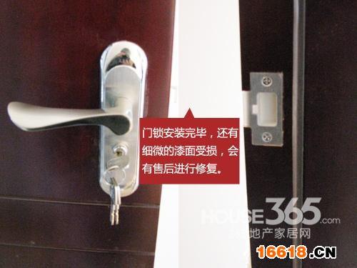 门锁安装第三步:门锁组合