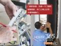 木门安装过程全解析:门锁安装