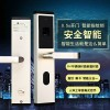 FRSD660指纹刷卡钥匙智能锁防盗门入户门电子感应门锁