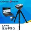 提供激光干涉仪SJ6000,高精度、高灵敏度多检测手段