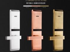 VOC指纹密码智能锁诚招全国代理加盟商