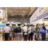 2017越南(中国-东盟)五金机械工业展览会