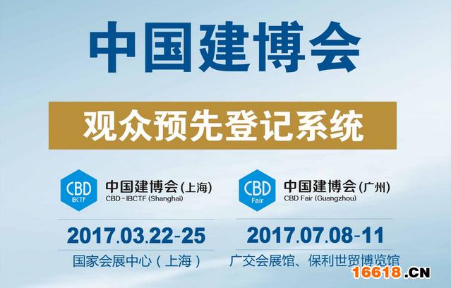 QQ图片20170228130754