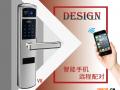 威萨携新品V9、滴哒锁、滑盖指纹锁即将亮相中国建博会