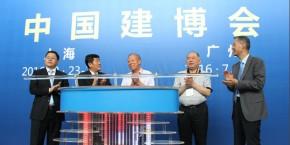 中国建博会,冠军企业首秀平台