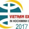 2017东盟(越南胡志明)铝工业展览会
