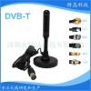 dvb-t铝棒天线带放大器USB高清数字电视有源吸盘天线