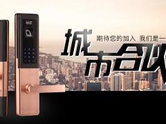 Heedai喜代万博彩票app锁,现全球招募合伙人一人一城权益保障!