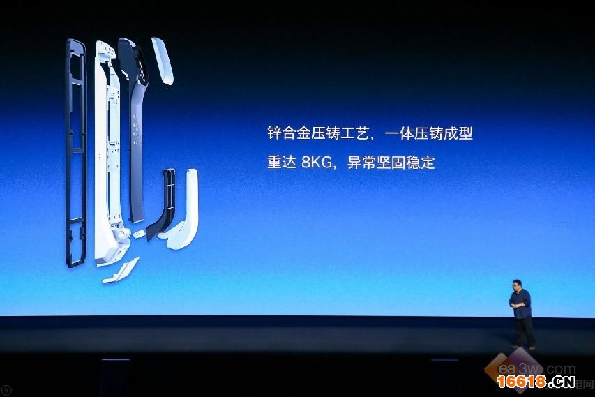 罗永浩力荐,锤子科技发布的2699元智能锁到底有何魅力?