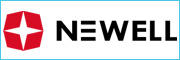 Newell纽威尔