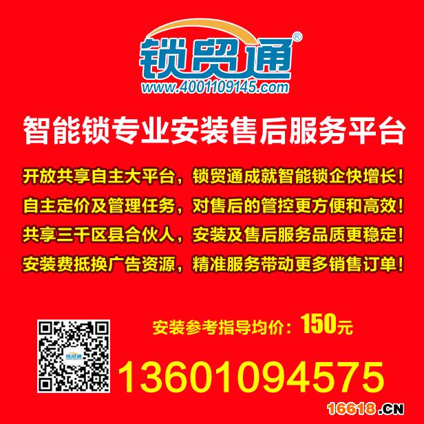 QQ图片20180723100354