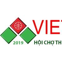2019中国-东盟(越南)五金机械展览会