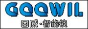 固威万博彩票app